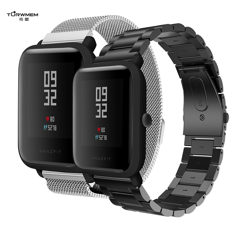 20mm Bracelet for Xiaomi Huami Amazfit Smart Watch Band Metal Stainless Steel Replacement Strap For Huami Amazfit Bands