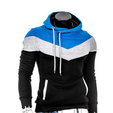 New Arrival Fashionable Men Hooded  Leisure Hoodie With a Soft Fluff and Thicken