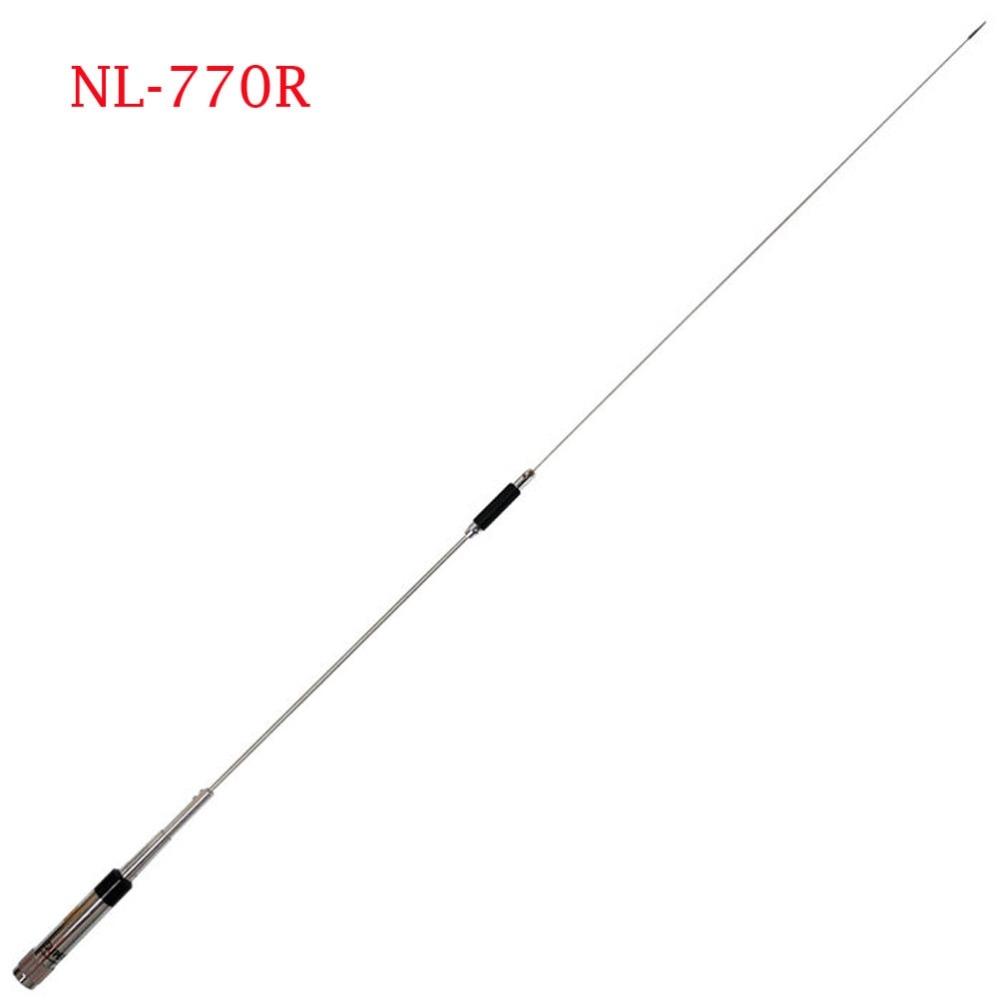 bilder für Für NL-770R Dualband-antenne für Yaesu FT-8900 TYT TH-9800 Baojie BJ-218 QYT Auto Mobile Radio 3,0/5.5dBi SL16/UHF-J/M PL259 C0