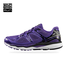BMAI Man Cushioning Running Shoes Skid-proof Woman Athletic Outdoor Sport Marathon Sneakers #Lovers