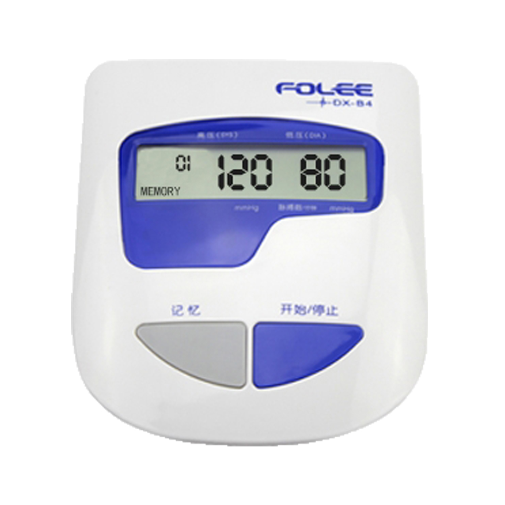 60 Measuring Values Can Be Stored Electronic Blood Pressure Monitor Home Health Care With LCD Display by health 1220mg 60