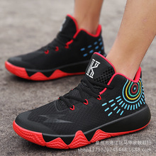 цена Basketball shoes 2019 spring new couple shoes high to help non-slip shock absorption sports men's large size