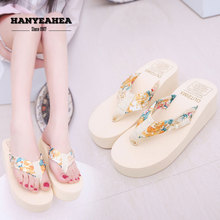 Solid Color Womens Summer Shoes Casual Fashion Flip Flops Classic Fashionable