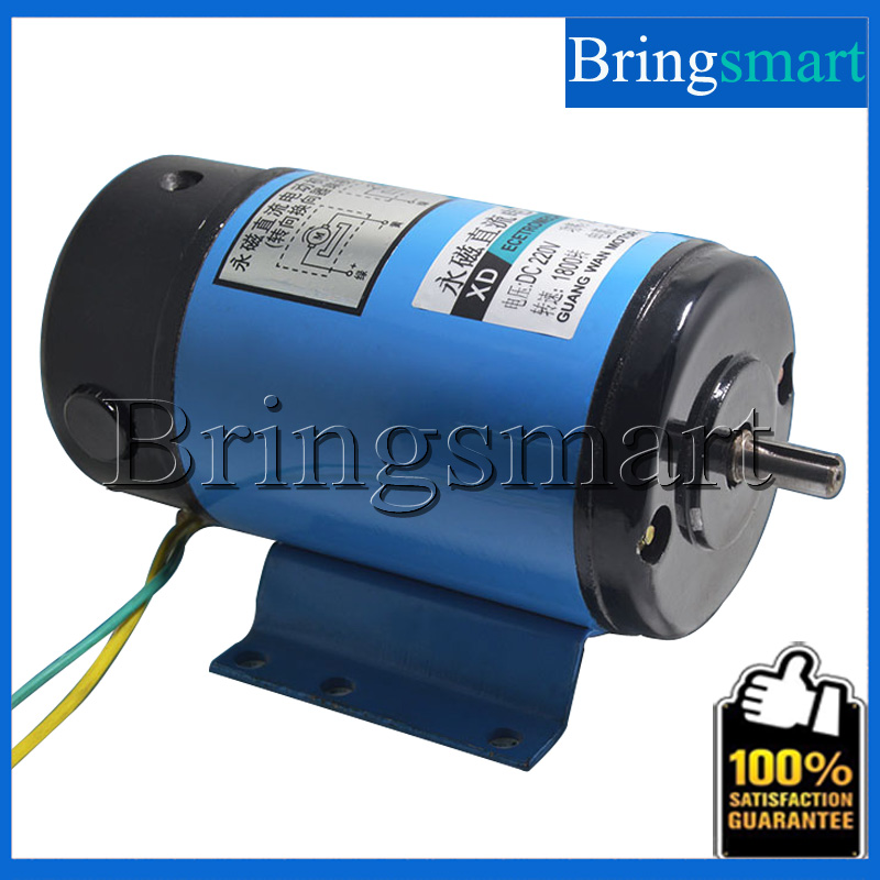 Online Get Cheap Dc Motor 200w Alibaba Group