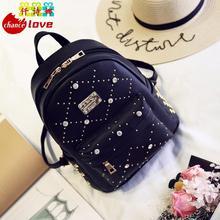 Nouvelle loisirs diamants rivet sac à dos de haute qualité femmes shopping paquet dames preppy style sac à dos ours sacs livraison gratuite