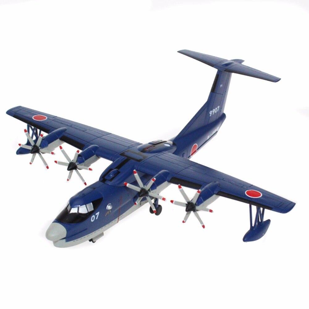 Diecast 1:250 Scale Plane Models Toys ShinMaywa US 2