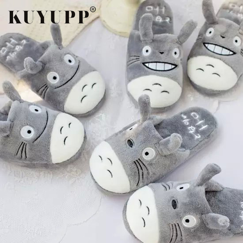 Warm Expression Soft Ladies Slippers Flannel Home Cute Cartoon Autumn Winter Women Shoes Indoor Smile Lovely Slippers KBT1108 mntrerm 2017 winter warm indoor slippers cute elephant cartoon animals slippers for women flannel home slippers send family gift