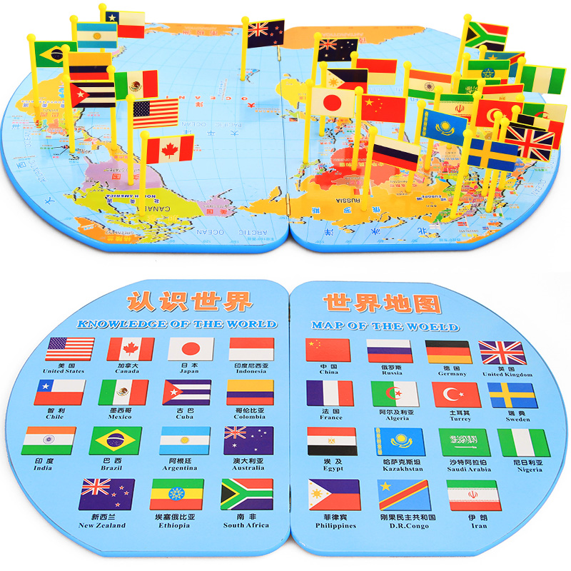 Wooden toy world map Chinese banner of cognitive puzzle puzzle educational toys over the age of 3 children dandelion the wooden puzzle 1000 pieces ersion paper jigsaw puzzle white card adult children s educational toys