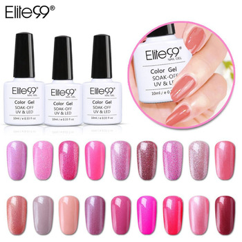 Elite99 Magenta Serie LED UV Soak-off Gel Lack Lack UV Nagel Gel Polish 10ML UV GEL Für nail art Pick Jede 12 Farben