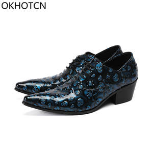 110477ef49c OKHOTCN Patent Leather Men Dress Shoes Male Casual Shoes