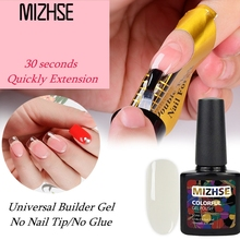 Mizhse UV Gel Extension de doigt Gelpolish Base en caoutchouc Gel de constructeur Vernis Semi permanente UV Gel Forme de vernis Extend UV Builder Gel