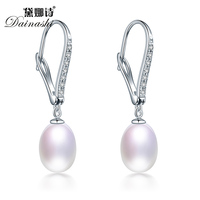 Amazing Price 100 925 Sterling Silver Jewelry Freshwater Pink White Purple Pearl Earrings For Women High
