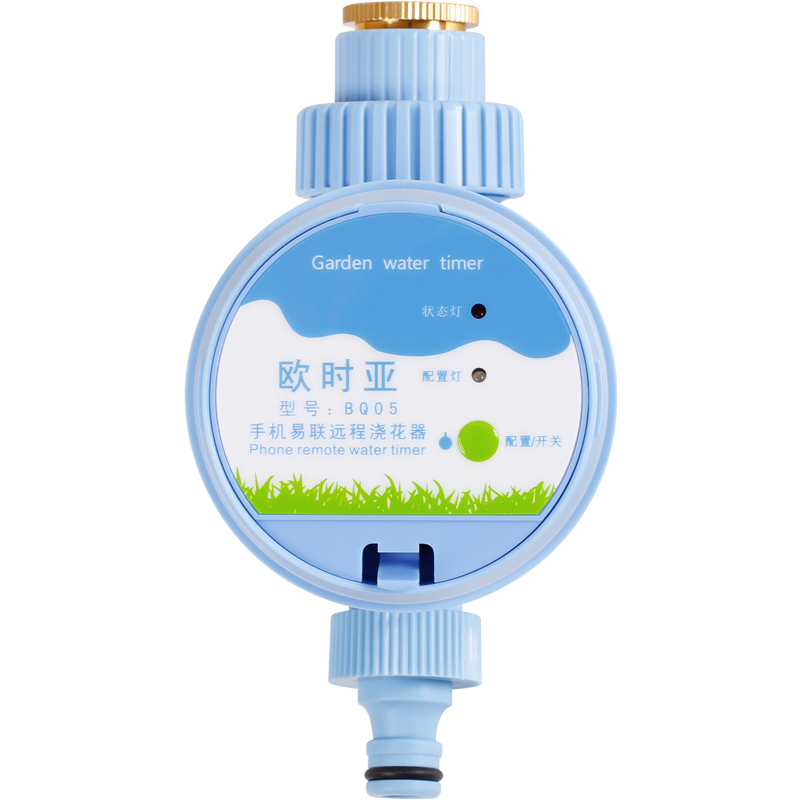 Garden Water Timer BQ05