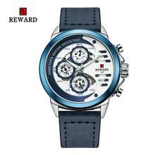 REWARD Military Sport Fashion Men Watch Top Quality Luxury Quartz Watches Clock Leather Band  Watch JD-RD63086M