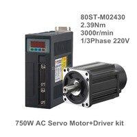 750W ac servo motor 0.75KW AC servo set 2.39N.M 80ST 80ST M02430 Matched Servo Driver CNC Machine upgrade