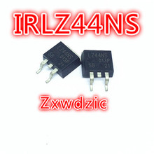 10pcs IRLZ44NS TO263 IRLZ44NSTR TO-263 LZ44NS цены