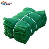 Tewango 6FTX 19FT Green Sunscreen Garden Fence Mesh Breeding Net Nylon Shade Sail Safety Net 1.8x6 meters