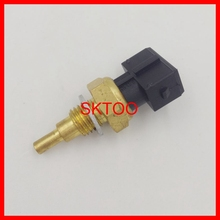 for Lifan 520 temperature sensor water plug car