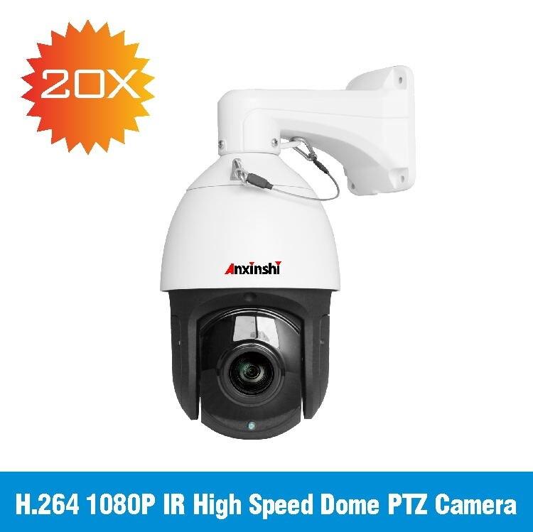 1080 p IP Extérieure Caméra PTZ 30X ZOOM Étanche PTZ 100% métal Caméra H.264 IR-CUT IR 150 m P2P CCTV caméra de sécurité IP Onvif
