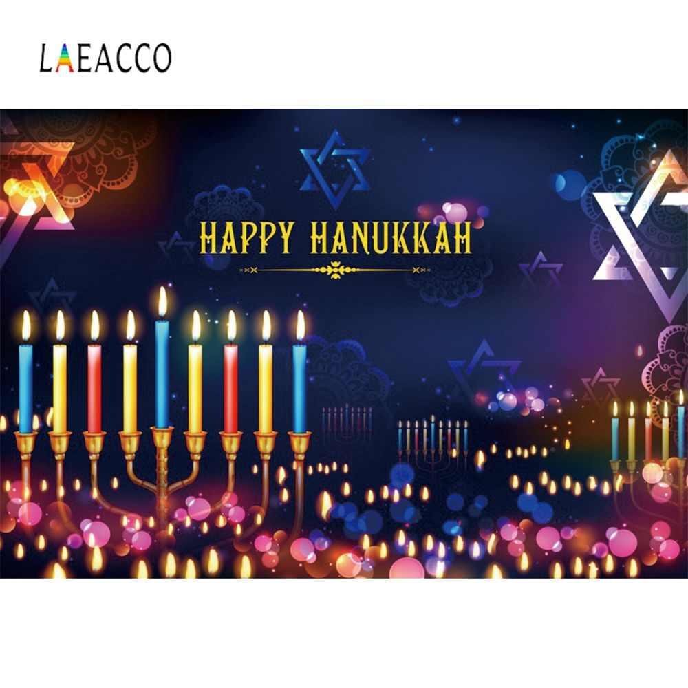 Виниловые фоны для фотосъемки Happy Hanukkah Rosh Hashanah Новогодняя вечеринка Свеча в