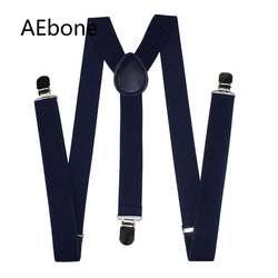 AEbone обычный темно-подтяжки для мужчин брюки широкие 2,5*100 см подтяжки мужской ремень Bretels Для женщин мужские подтяжки для брюки Sus61