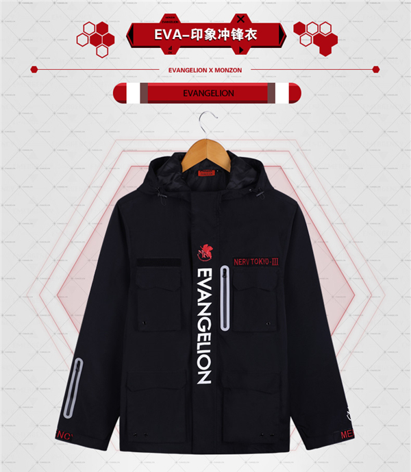 2017 New Clothing Made Anime Neon Genesis Evangelion Anime Winter Black Fashion Thick Coat