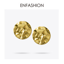 Enfashion Geometic Big Circle Ripple Stud Earrings Gold color Ear Jacket Stainless Steel Earrings for Women Earings EF171020(China)