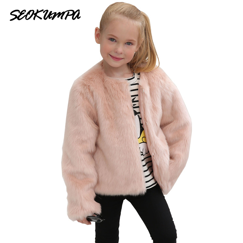 2017 New Kids Clothes Winter Fur Coat For Girls Baby Clothes Europe Elegant Clothing For Girls Outerwear Luxury Faux Fur Jacket girls fur coat clothing with pearl lace flower autumn winter wear clothes baby children faux fur dress dresses style jacket 2017