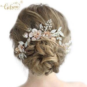 Золотая Цветочная женская заколка для волос, украшение ободок для волос, аксессуары для свадебного выпускного, головной убор