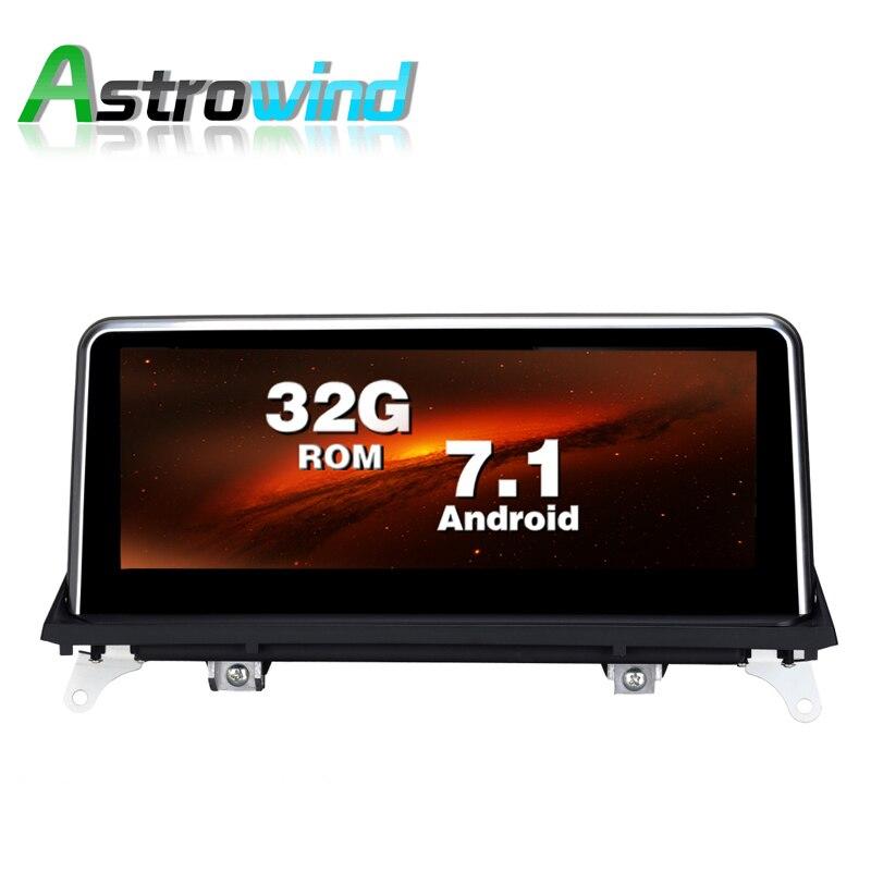 10.25 pouce 32g ROM Android 7.1 Système Voiture Multimédia de Navigation GPS Stéréo Radio Pour BMW X5 E70 X6 E71 2007-2010 avec la CCC Système
