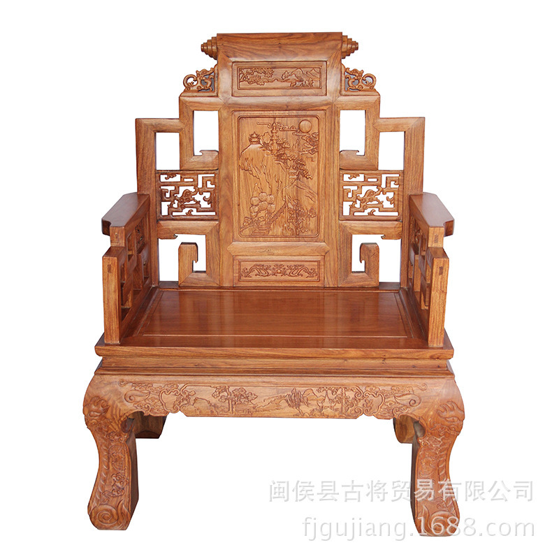The Trade Of African Pear Landscape Ancient Throne Antique Chinese Chairs Solid Wood Furniture