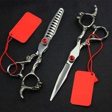 Top grade Germany 440c 6 & 5.5 '' dragon cut hair scissors thinning clipper scissor barber cutting shears hairdressing scissors