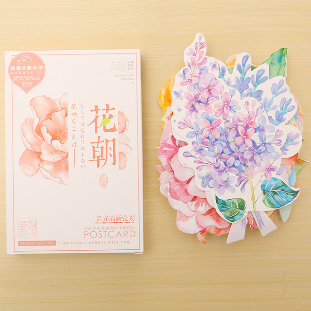 30 Pcslot Flowers Plant Postcard Greeting Card Christmas Card