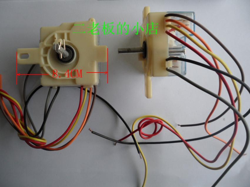 Washing machine semi automatic washing machine timer