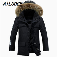 2016 winter white duck down jacket men's thickening warm nagymaros collar coat winter hooded Waterproof Anti-Snow parkas
