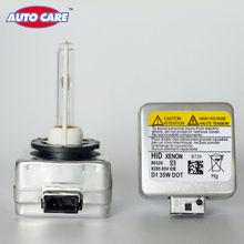 Auto Care New 12V 35W D1S D1C Xenon HID Bulbs Headlights Car Lamp converter adapter base 4300K/5000K 6000K 8000K 10000K 12000K