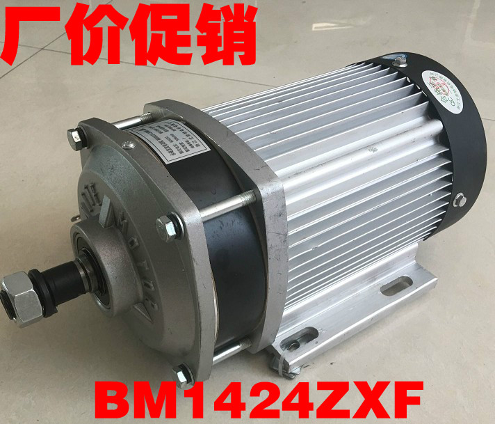 Permanent magnet DC brushless motor BM1424ZXF-1500W60V Electric vehicle brushless center motor