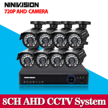 1TB HDD with 8pcs AHD 720P 1.0MP CCTV security Camera System 8channel AHD-NH DVR Kit 8ch HDMI 1080P NVR DVR system night vision