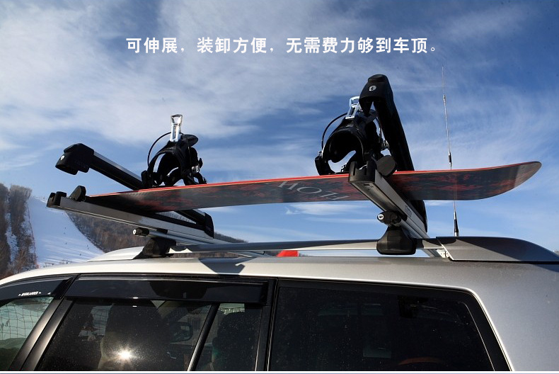 Skis Cars Car Roof Cars Winter Skis Double Snowboard Shoe Skis Roof rack universal aluminum alloy with lock extended shiturui for skoda fabia ultra quiet truck roof bar car special aluminum alloy belt lock