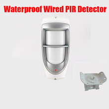 New wired PIR Detector/Outdoor Waterproof Detector/Alarm System P85  Four element intelligent PIR intrusion free ship