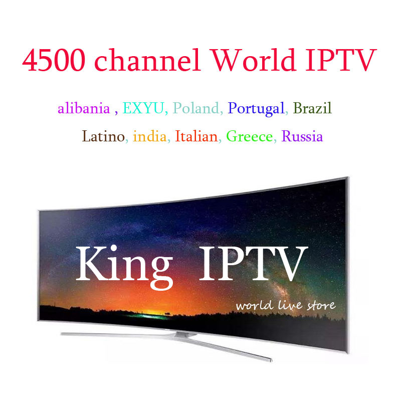Suscripción IPTV profesional italiano albania Polonia latino Rusia Brasil árabe francés iptv código 4500 canales