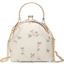 Fashion Sweet Style Clip Chain Bag Evening Clutch Bag Shoulder Messenger Flower Embroidery Women Bag Day Clutches White Bags(China)
