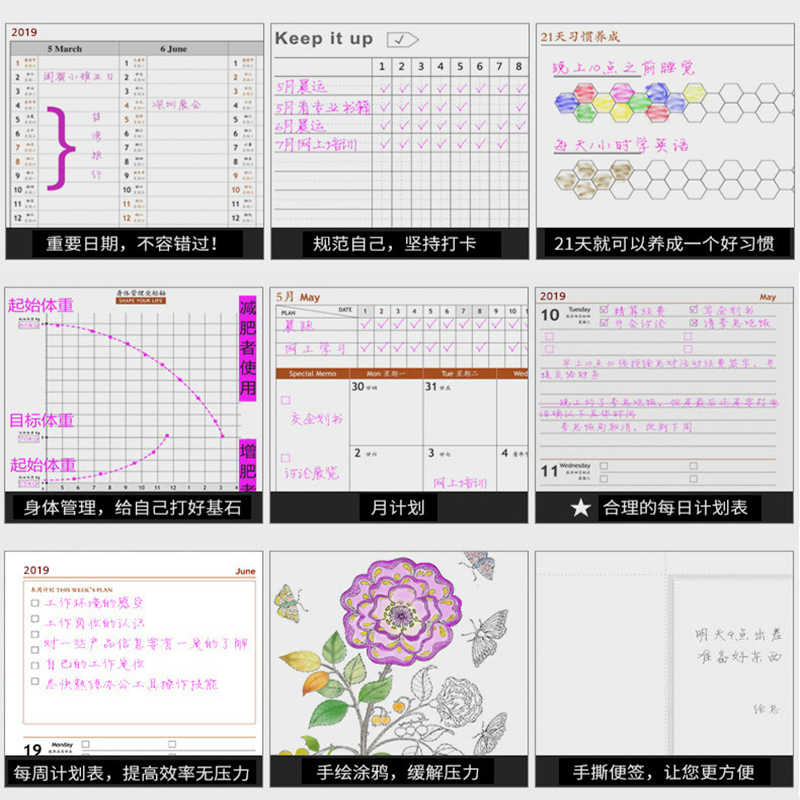 А5 многоразовый ежедневный ежедневник милый план блокнот