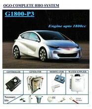 OGO HHO מלא מערכת G1800 P3 PWM CE & FCC MAF/מפת upto מנוע 1800CC