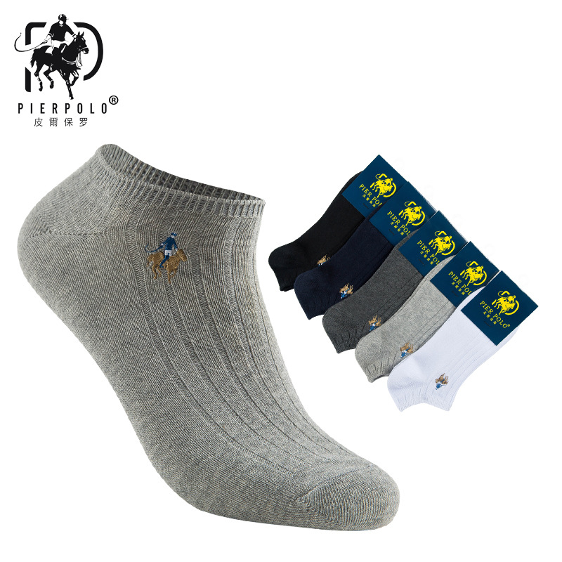 5 Pairs Brand PIER POLO Spring Invisible Men's Ankle Socks No Show Casual Cotton Socks Slippers Shallow Mouth Short Male Socks