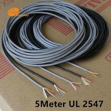 5M UL 2547 28/26/24 AWG Multi-core control cable copper wire shielded audio headphone signal line