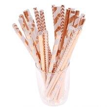 25 шт. алюминиевая фольга розовое золото полосатая бумажная соломинка смесь как День рождения Свадебные украшения детские товары