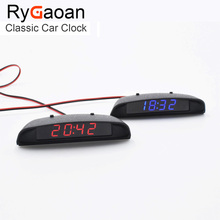 RyGaoan Classic 12V Interior 3 In 1 Car Clock Thermometer and Voltage Monitor (Seven Kinds of Display Mode), Blue & Red Display