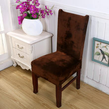 Jwels 1pc Solid Color Plush Thick Stretch Chair Cover Hotel Banquet Conjoined Elastic Chair Cover For Winter(China)