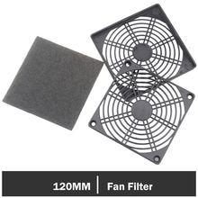 Пылезащитный фильтр gdstime для вентилятора 120 мм 5 шт